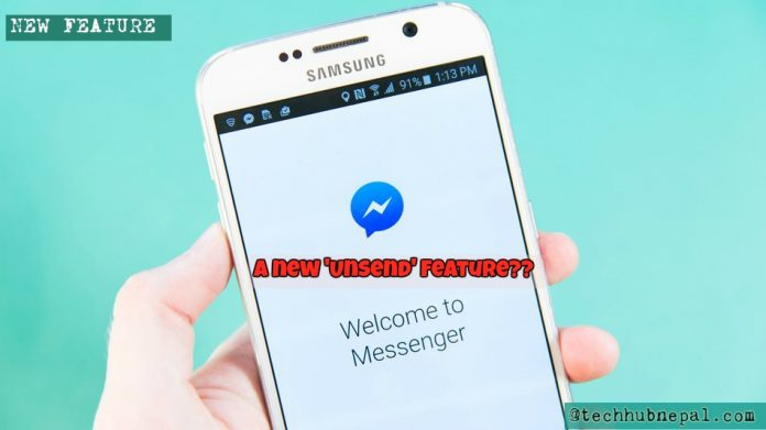 facebook announced new feature to unsend messages